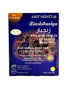 Маска-кондиционер травяная для повышения густоты волос ZINSHIBARIYA «Зинжибария»