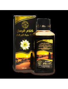 Масло черного тмина Речь Посланников ( Эфиопское) EL HAWAG Black Seed Oil 125 мл.