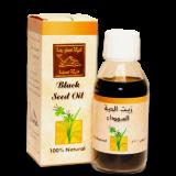Масло черного тмина Золотой верблюд Black Seed Oil Macmo Yephoro Tmnha 125 мл.