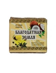 """Оливковое мыло с кокосом """"Благодатная земля"""""""