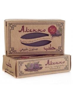 Мыло Алеппо с маслом черного тмина 75 г.