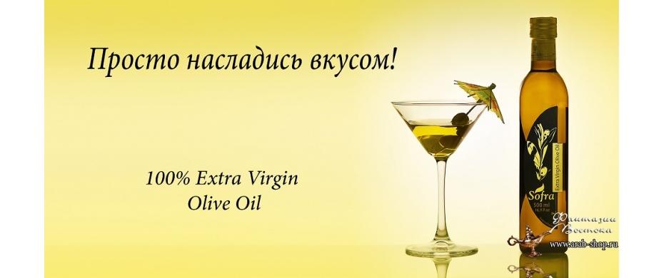 Оливковое масло Sofra