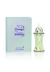 Пробник масляные духи Lamsa Silver / Ламса Серебро Al Haramain 1 мл.