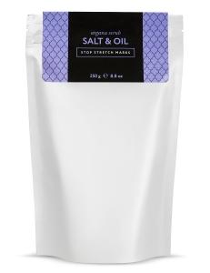 Аргановый скраб солевой от растяжек Huilargan  250 гр