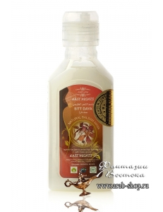 Бальзам-маска против выпадения волос SITT DAYA «ПРИВЛЕКАЮЩАЯ»  с гомеопатией змеиного яда и макадамией