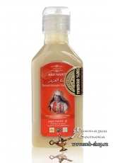 Природный шампунь c яйцом и аббасинской горчицей для окрашенных волос BINT AL AZIZ «Дочь могущественного»