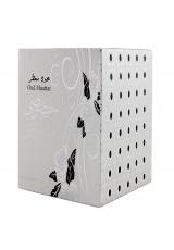 Пробник Бахур Oud Muattar Khususi Ard Al Zaafaran 10 гр.