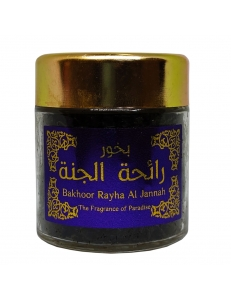 Бахур Bakhour Rayha Al Jannah Hemani
