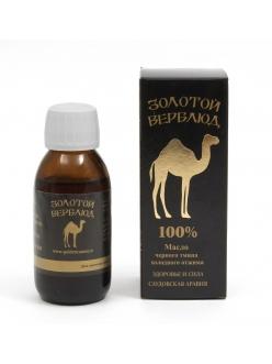 Масло черного тмина Золотой верблюд ( Эфиопское) Саудовская Аравия 100 мл.