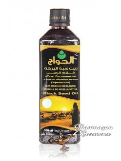 Масло чёрного тмина Al Hawag «Речь Посланников» 500 мл , Египет