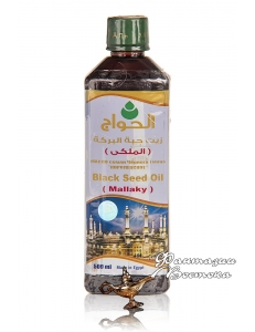 "Масло семян черного тмина ""Масло Королевское"" EL HAWAG Black Seed Oil (Mallaky) 500 мл."