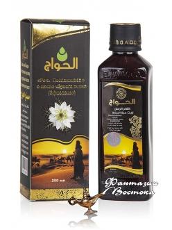Масло чёрного тмина Al Hawag «Речь Посланников» 250 мл , Египет