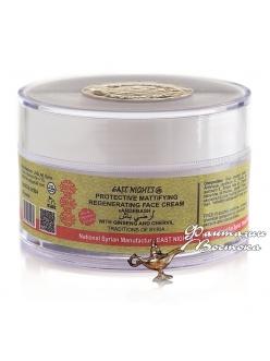 Защитно-восстанавливающий матирующий крем для лица с женьшенем  и карвелем ARDEBASH «Фарфоровая» East Nights