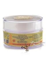 Обновляющий активный крем для лица и декольте с маслом арабского жасмина Самбак YASMINA «Ясмина» East Nights