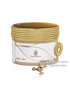 Бальзам для бороды  с аргановым маслом Riad des Aromes