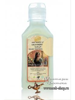 Натуральный разглаживающий крем с альбинцией ленкоранской и кресс-салатом Lala Kadriya «Достойная» East Nights