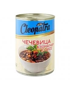 Чечевица в томатном соусе Cleopatra , Египет 420 гр.
