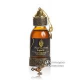 Аргановое масло пищевое из обжаренных зёрен 100 мл. Riad des Aromes Марокко флакон ручной работы