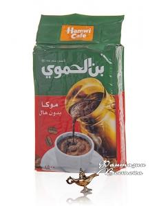Арабский кофе Мокка без кардамона Hamwi / Хамви , 500 гр., Сирия