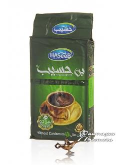 Арабский кофе  Without Cardamon Haseeb / без Кардамона Хасиб, 500 гр. Сирия