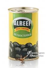 Маслины без косточек ALREEF , Сирия