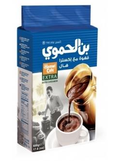 Арабский кофе Экстра Кардамон / Extra Cardamon Hamwi / Хамви , 500 гр., Сирия
