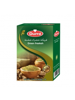 Фрике / Green Freekeh  Пшеничная зеленая крупа прожаренная ) Durra , Иордания