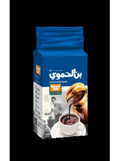 Арабский кофе Экстра Кардамон / Extra Cardamon Hamwi / Хамви , 200 гр., Сирия