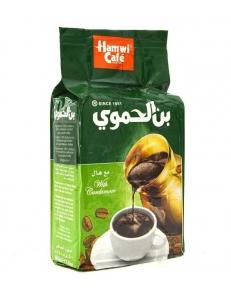 Арабский кофе с кардамоном Hamwi Cardamon , 500 гр. , Сирия