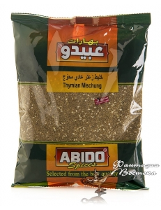 Заатар Normal Mixed Thyme Mohawaj ABIDO 500 гр. Ливан