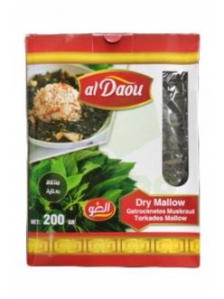 Млухие листья джута ( млухия ) / Dry Mallow сушеная 200 гр. al Daou