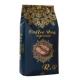 Кофе Coffee Ray ESPRESSO зерновой темной обжарки 500 гр. , Ливан