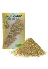 Заатар ( затар ) арабский с семечками Normal Mixed Thyme Zatar 50 гр.