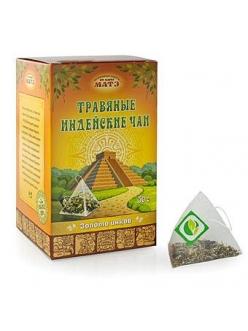 """Травяной чай """"Золото Инков"""" - фиточай в пирамидках"""