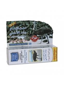 Крем массажный страусиный жир Dahan Naam Jamid Al-Asly Hemani
