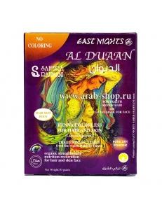 Хна бесцветная для волос, кожи лица и тела AL DUAAN «Аль Дуаан»