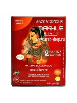 Хна натуральная для волос индийская с индигоферой красильной (басмой) NAKHLE «Нахли»