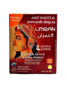 Басма индийская (черная хна индигофера) UMRAN (50 гр)