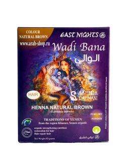 Натуральная хна для волос йеменская традиционная коричневая Wadi Bana (50 гр.)