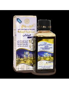 "Масло семен черного тмина ""Масло Королевское"" EL HAWAG Black Seed Oil (Mallaky) 125 мл."