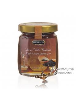 Мед с черным тмином Hemani 125 гр.