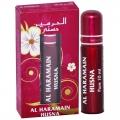 Арабские духи роликовые Al Haramain (масляные духи)