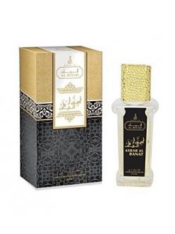 Арабские масляные духи Asrar Al Banat / Асрар аль Банат Khalis роллер 20 мл.