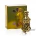 Пробник Арабские масляные духи Hayfa Swiss Arabian 1 мл.