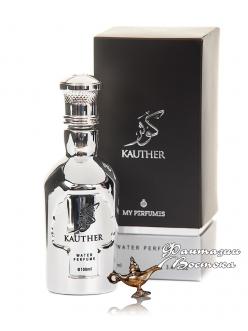 Арабские духи Kauther / Котье  Water Perfumes My Perfumes