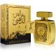 Арабские духи Gold Khalis Perfumes, 100 мл.