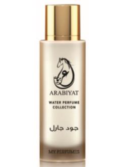 Арабские духи GOOD GIRL WATER PERFUME / Гуд Герл Ватер Парфюм Arabiyat MY PERFUMES