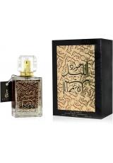 Арабские духи Jawad Al Layl  Khalis Perfumes 100 мл.
