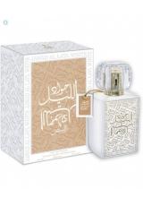 Арабские духи Jawad Al Layl White Khalis Perfumes, 100  мл.