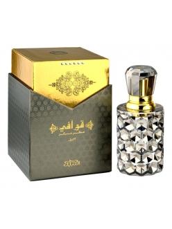 Пробник Арабские масляные духи Qawafi Nabeel 0,5 мл.